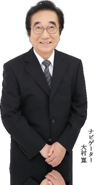 大村崑の画像 p1_24